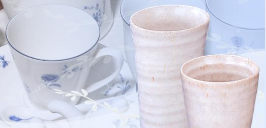 HOME オリジナル マグカップ 陶器 販促品 記念品