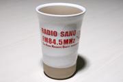 FM SanQさんの記念品 オリジナル マグカップ 販促品