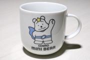 コスモ石油さんの販促商品 オリジナル マグカップ 販促品