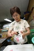 貼り付け作業 オリジナル マグカップ 陶器