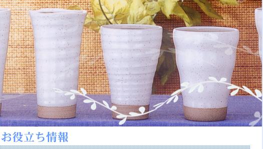 購入後のお手入れ方法 オリジナル マグカップ 陶器